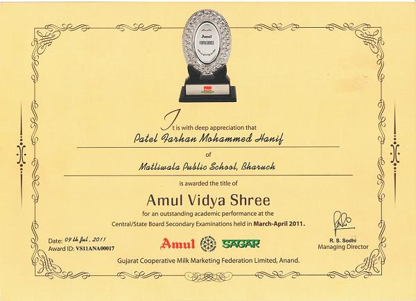 Copy of Amul Vidya Shree